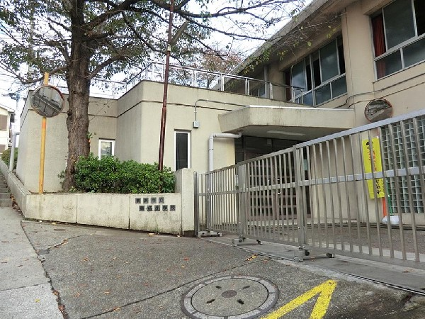 横浜市立菊名小学校(横浜市立菊名小学校まで240m 小学校近く。お子様も通学も安心です。)