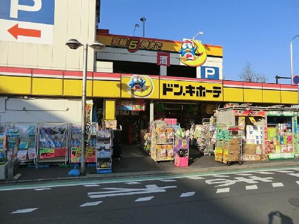 ドン・キホーテ新横浜店(ドン・キホーテ新横浜店まで1500m 地域にはドンキホーテもあり買物便利。)