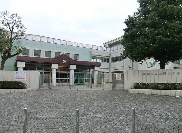 横浜市立山元小学校(横浜市立山元小学校まで450m 小学生から新たなステージに進みますので、部活動にクラスメイト、たくさんの友人との出会いがあります!)