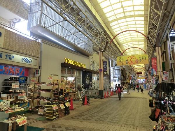 スーパー横濱屋弘明寺店(スーパー横濱屋弘明寺店まで120m 生鮮食品が豊富で、特売も行われています!)