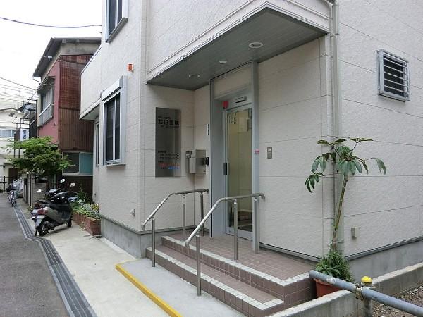 池田医院(池田医院まで230m 病院が近くにあるといざという時に助かります!)