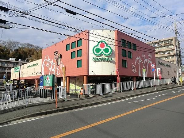 三徳高田店(三徳高田店まで1200m 地域には大型スーパーもありお買い物便利♪)