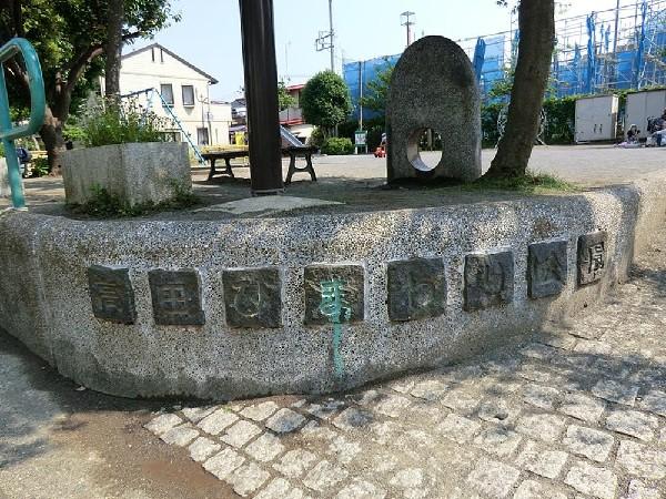 高田ひまわり公園(高田ひまわり公園まで240m 公園近くでお子様も安心して遊べます♪)