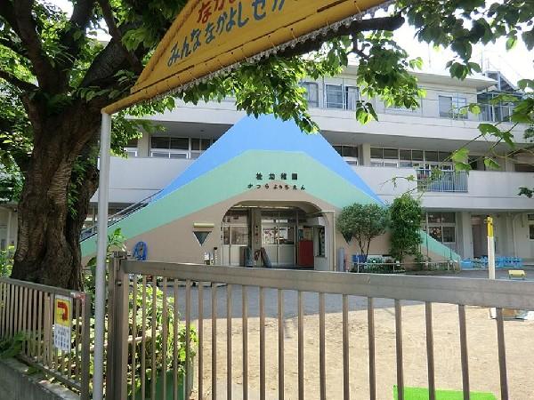 桂幼稚園(桂幼稚園まで300m 幼稚園近くで通園安心です♪)