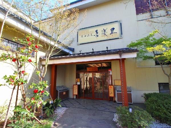 溝口温泉 喜楽里(天然温泉施設です。「美人の湯」「美肌の湯」と呼ばれる温泉はじめ多彩なお風呂をご用意しております。)