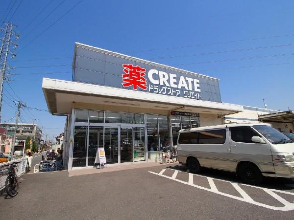 クリエイトS・D川崎千年店(スーパーやコンビニとともに生活に欠かせないという方も多いドラッグストアは、近所にあると頼もしい限りですね。)