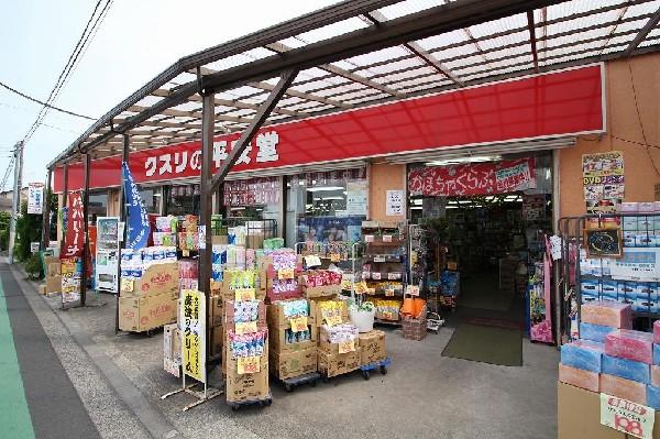 クスリの平安堂 狛江東野川店(薬屋さんと100円ショップのコラボ店。2018年1月にリニューアルオープンしました。)