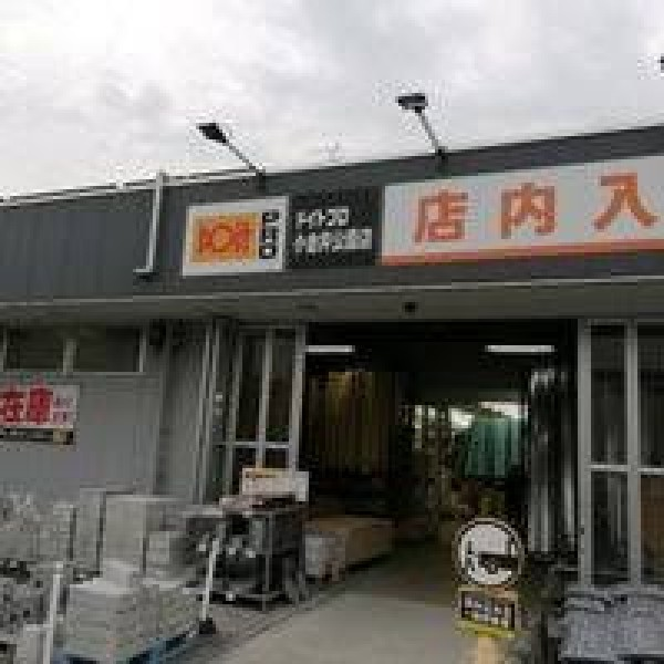 コーナンPROドイト小金井公園店