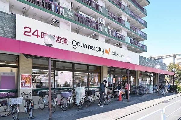 グルメシティ武蔵境店(24時間営業の食品専門スーパーマーケットです。)
