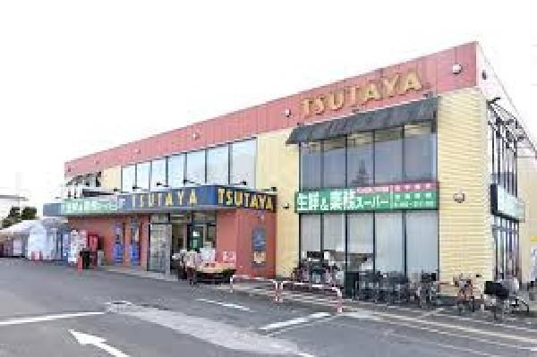 業務スーパー三鷹深大寺店