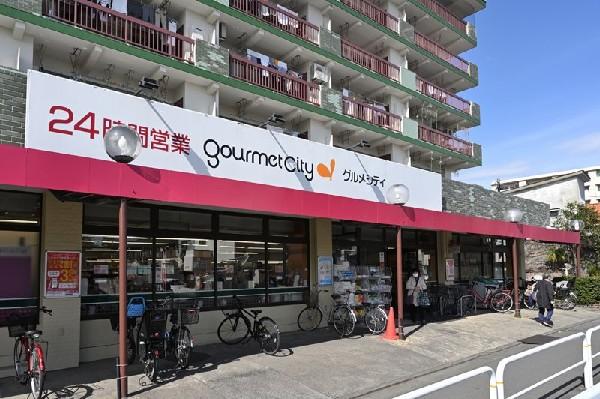 グルメシティ武蔵境店(通常 24時間営業の便利なダイエー系列のスーパーです。)